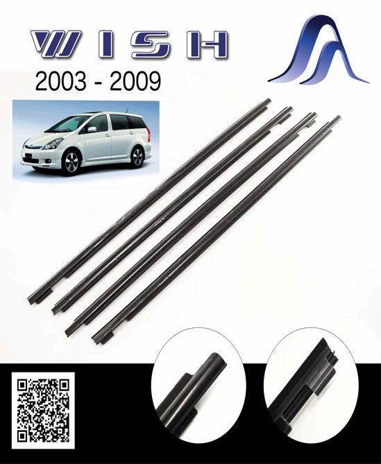 ชุดยางรีดน้ำนอก สำหรับรถ Toyota Wish ANE11 2003-2009 ทั้งคันรถ